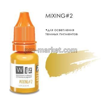 """Mixing # 2, пигмент для ПМ бровей, """"Wizart"""" 10ml"""
