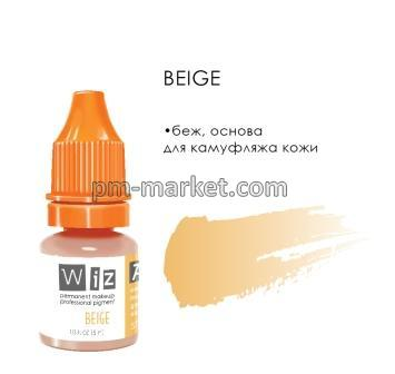 "Beige, пигмент для коррекции дефектов кожи, ""Wizart"" 5ml"