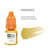 """Mixing # 2, пигмент для ПМ бровей, """"Wizart"""" 5ml"""