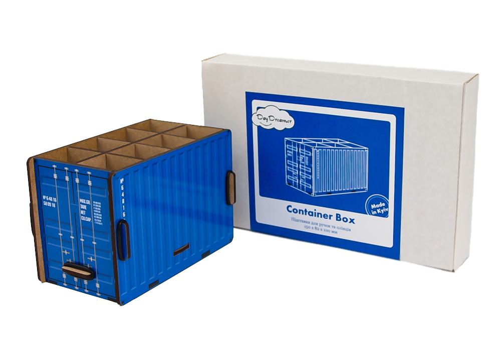 Органайзер для ручек Контейнер (синий)– Container Box