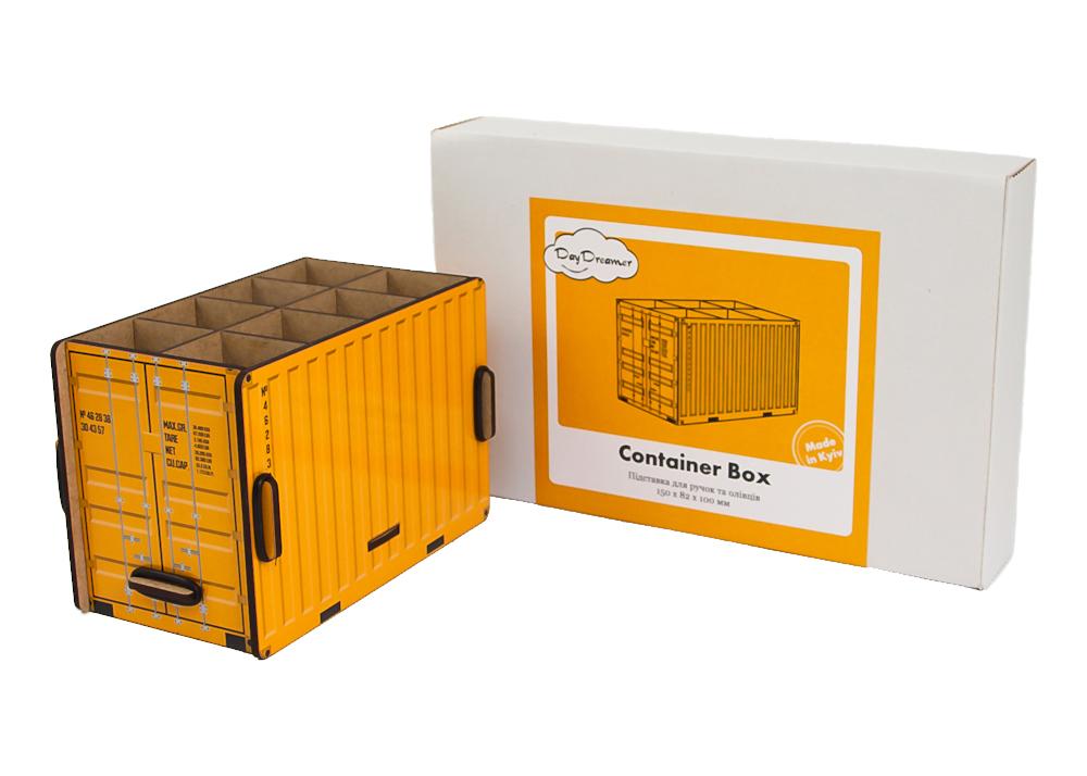 Органайзер для ручек Контейнер (желтый) – Container Box