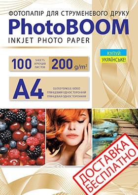 Односторонняя глянцевая фотобумага 200 г/м2, А4, 100 листов