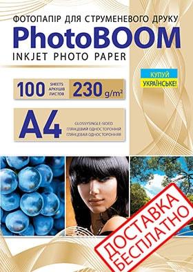 Односторонняя глянцевая фотобумага 230 г/м2, А4, 100 листов