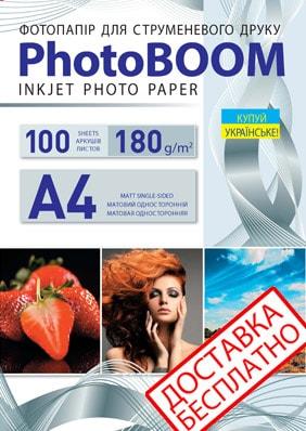 Односторонняя матовая фотобумага 180 г/м2, А4, 100 листов