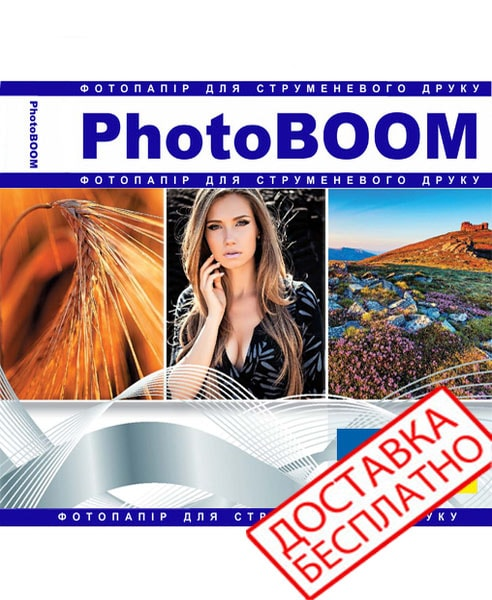 Односторонняя матовая фотобумага 230 г/м2, А6, 500 листов