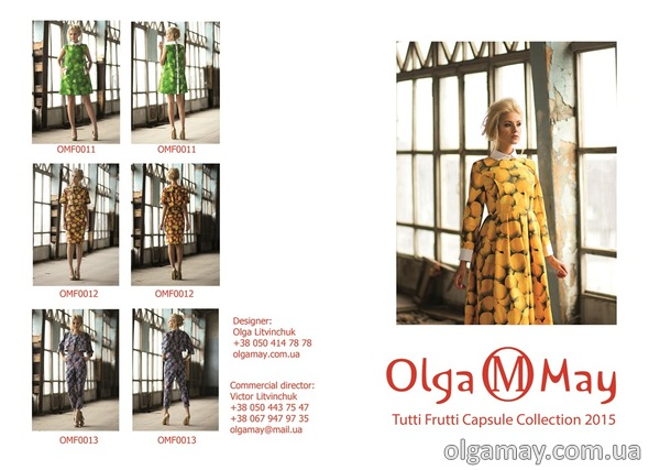 Tutti Frutti Look Book Aleady Availble!