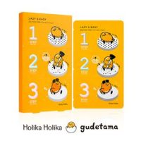 Набор от черных точек HOLIKA HOLIKA Lazy & Easy Gudetama Pig-nose Clear Black Head 3-step Kit