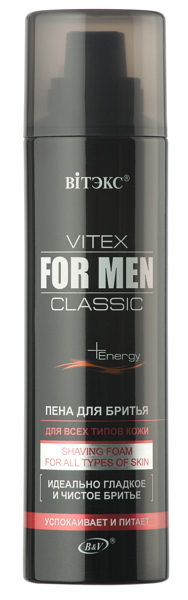 Пена для бритья для всех типов кожи, 250 мл | VITEX FOR MEN CLASSIC | Вітэкс