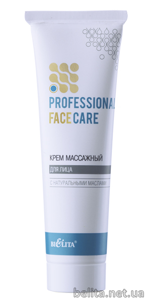 Крем массажный для лица с натуральными маслами, 100 мл | Professional Face Care | Belita
