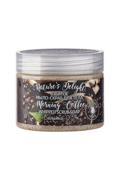 Nature'S Delight |  Мило-Скраб Збите Для Тіла Morning Coffee, 250 Г