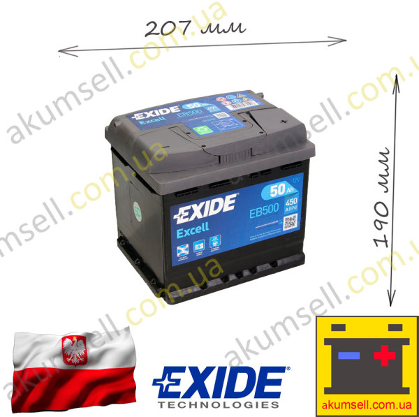 EXIDE Excell 50Ah R+ 450A