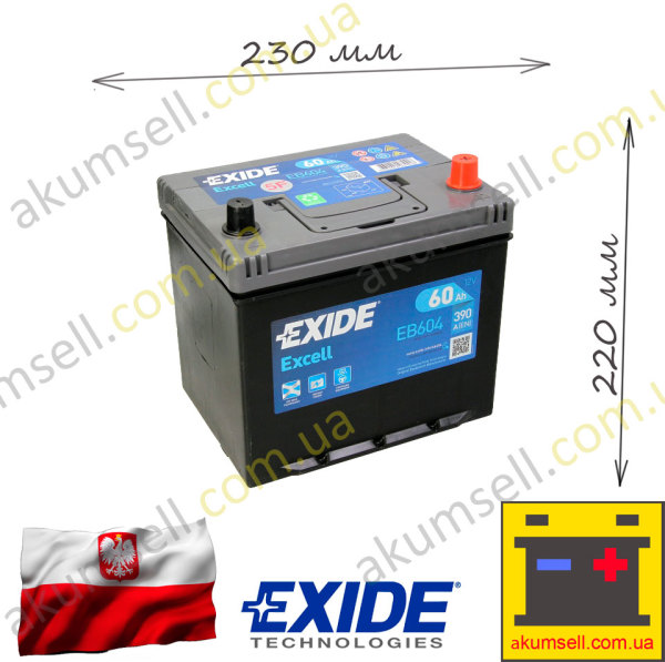 EXIDE Excell 60Ah R+ 390A (Asia)