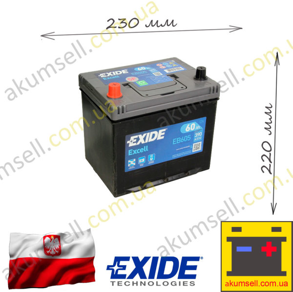 EXIDE Excell 60Ah L+ 480A (Asia)