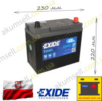 EXIDE Excell 45Ah L+ 330A (Asia)