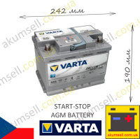 VARTA START-STOP SD (D52) 60Ah R+ 680A AGM